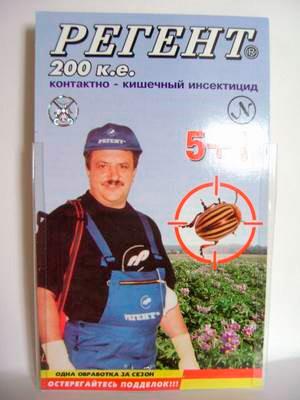 Инсектицид продается в небольших упаковках