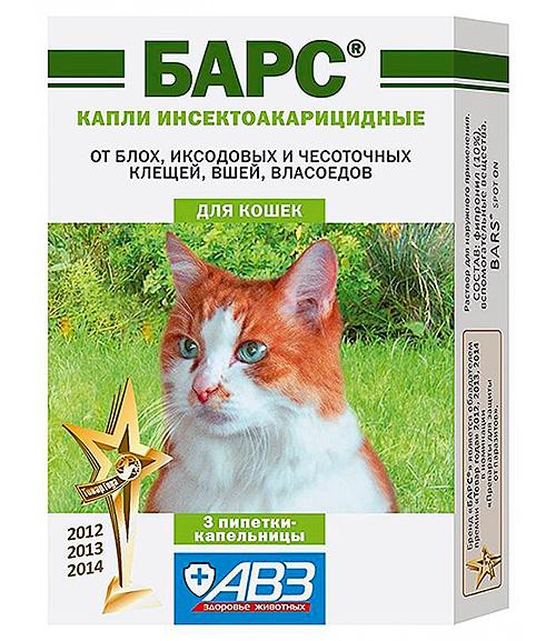 Вариант препарата для кошек