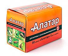 В упаковке содержится 50 ампул сильнодействующего вещества