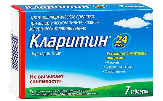 Антигистаминный препарат необходим, если проявилась аллергия на компоненты аэрозоля
