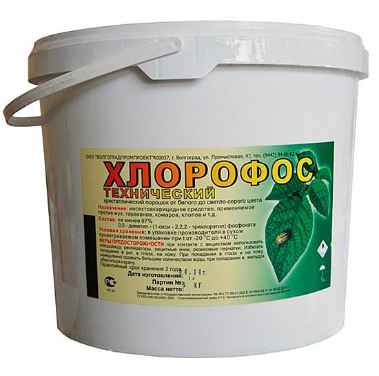 Выпускается хлорофос в больших емкостях