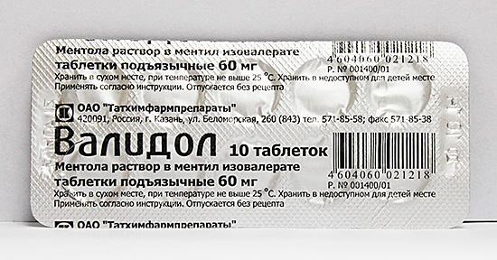 Смоченная в воде таблетка валидола поможет снять симптомы укуса