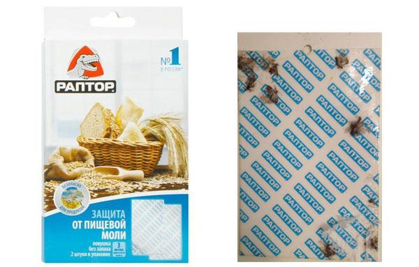 Ловушка для пищевой моли Раптор