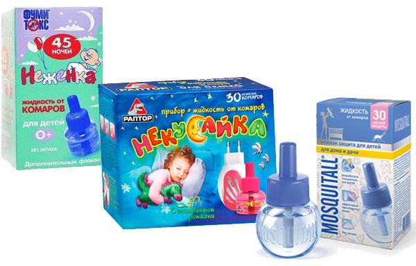 Электрофумигаторы как средства защиты детей до года от комаров