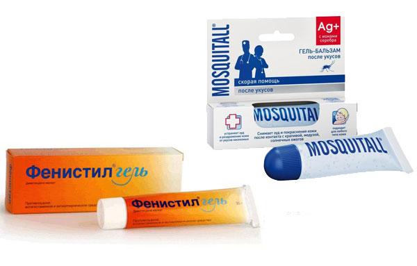 аптечные средства от зуда от укуса комаров