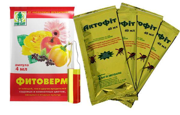 Фитоверм и актофит