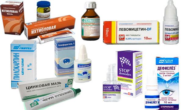 препараты для лечения глазного клеща